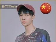 2020 TCCAsia入围名单公布 杨幂赵丽颖王一博上榜