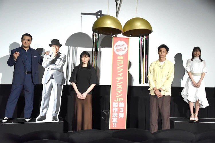 长泽雅美《行骗天下JP》系列将拍3 定名\