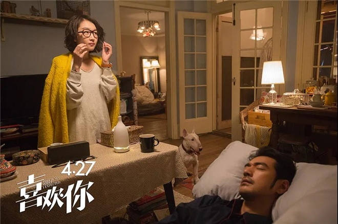allbet gaming:刘昊然彭昱畅变土 《一点就抵家》有哪些看点? 第13张