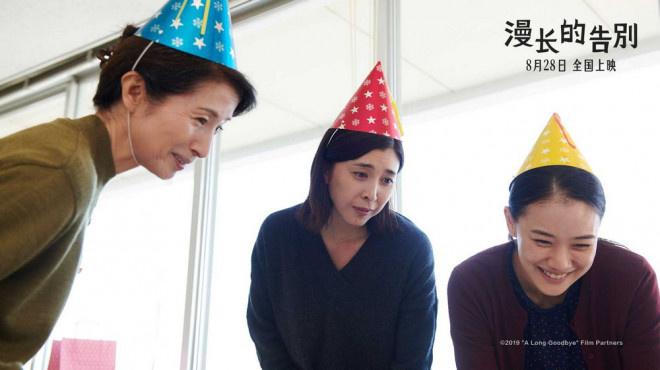 《漫长的告别》将于8.28上映 苍井优出演治愈佳作
