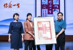 疫情期间,影院复工后首部致敬中国医者的电影《信念一生》,于8月14日在咸阳大秦剧院举办全国首映礼。据悉,本片将于8月19日中国医师节当天全国公映。