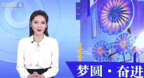 """第十届北影节举行新闻发布会 人气主播为中国电影""""带货"""""""