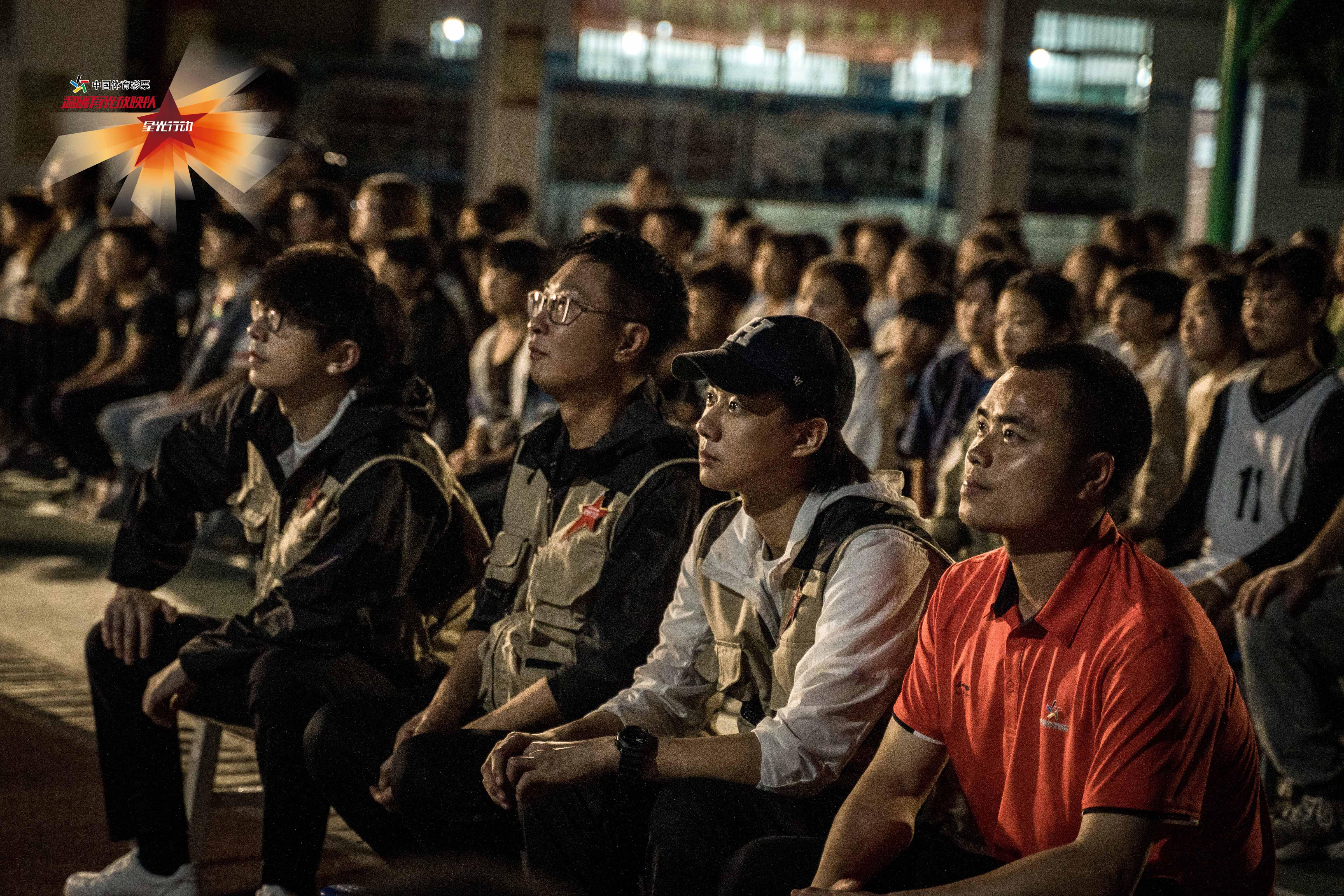 《温暖有光放映队》第二站 照亮峨边孩子的幸福