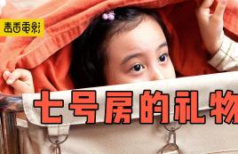 世纪冤案改编,韩国影史最卖座温情片,智力障碍被诬陷要如何申冤