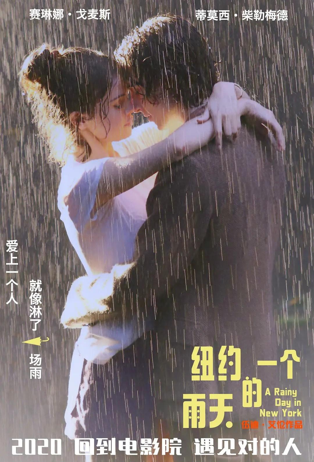 北影节最新片单来袭 《阿甘正传》等经典震撼上线
