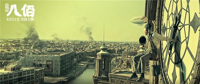 吴京点赞《八佰》:让中国战争电影走上新台阶