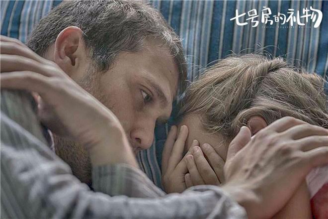 催泪!土耳其版《七号房的礼物》北影节将展映