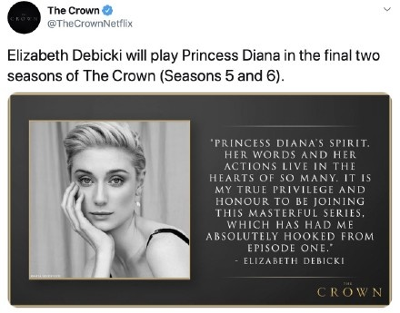 伊丽莎白·德比齐加盟《王冠》 将演戴安娜王妃