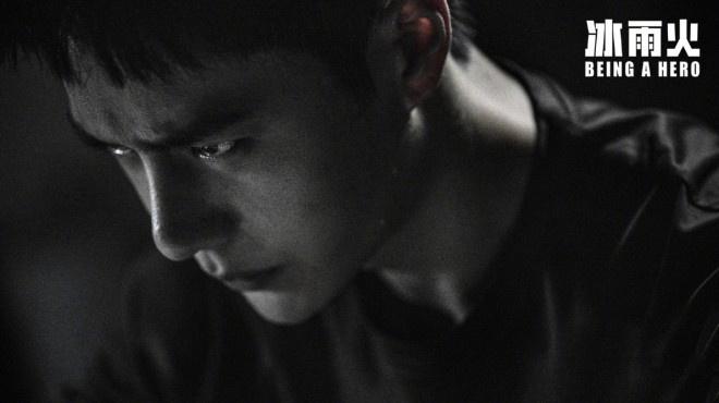 环球ug开户:《冰雨火》角色剧照 王一博眼神有戏陈晓侧颜帅气 第3张