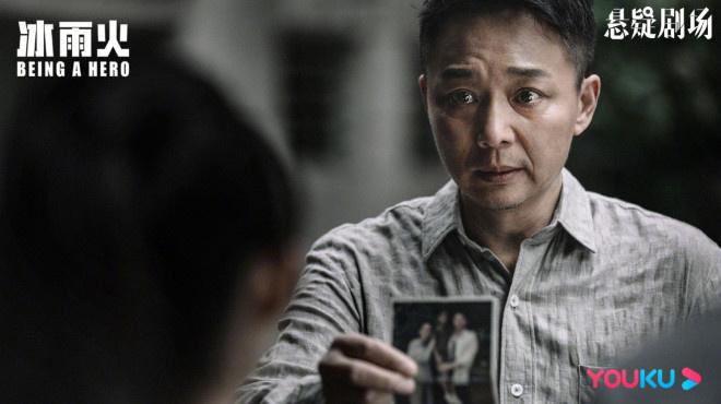 环球ug开户:《冰雨火》角色剧照 王一博眼神有戏陈晓侧颜帅气 第7张