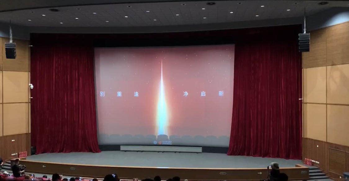 下载欧博真人客户端:独家观察:电影院重启,为影迷带来观影新体验 第14张