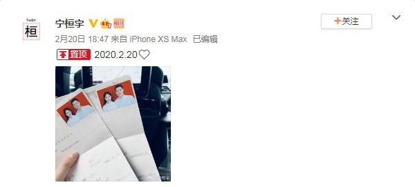 宁桓宇宣布当爸众好友送祝福 华晨宇:预定尿布!