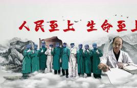 中国医师节之最美医生
