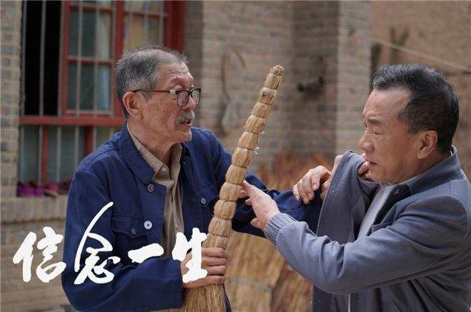 《信念一生》8.19中国医师节上映 致敬医者仁心