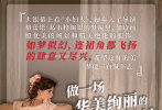 七夕告白首选佳作《小妇人》即将于8月25日七夕全国上映。8月20日,影片曝光六大银幕精彩看点。无论是奥斯卡奖佳作的光环,还是顶级视听的享受,每一个看点都足以点燃观众去影院观影的热情。
