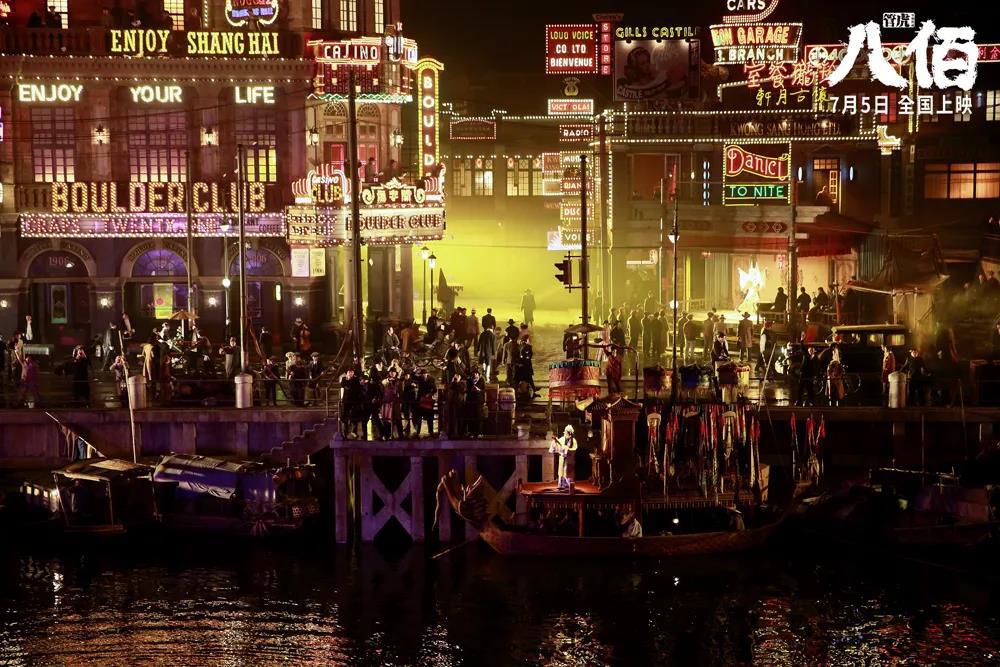 尹鸿眼中的《八佰》:我们都是苏州河南岸的看客