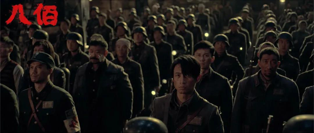 ios developer account:尹鸿眼中的《八佰》:我们都是苏州河南岸的看客 第2张