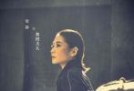 8月21日,电影《八佰》在中国内地正式上映。众主创戏外再度集结,登上《时尚芭莎》大刊,为观众呈现了一场银幕之外的光影盛宴。
