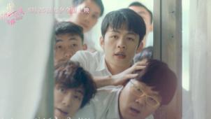 """电影《我在时间尽头等你》发布""""爱的回音""""曲MV"""