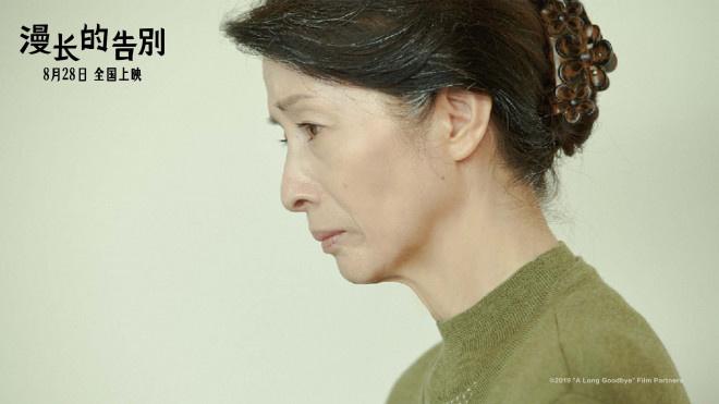 苍井优对父亲的爱好治【漫威电影宇宙系列顺序】愈 《漫长的告别》8.28上映