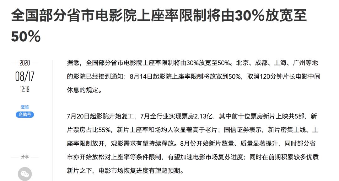allbet开户:它来了!第十届北京国际电影节启动,有何亮点? 第4张