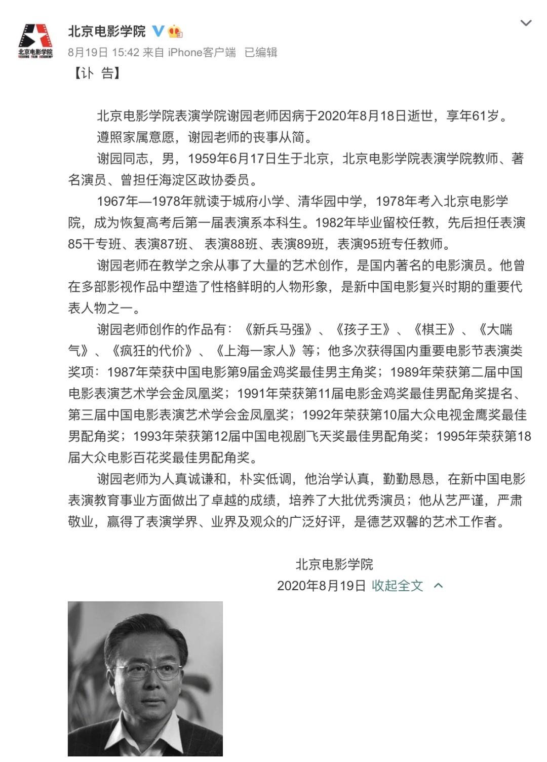 allbet开户:它来了!第十届北京国际电影节启动,有何亮点? 第7张