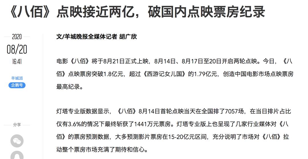allbet开户:它来了!第十届北京国际电影节启动,有何亮点? 第5张
