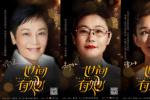 张艾嘉李少红陈冲俞飞鸿将合作执导《世间有她》