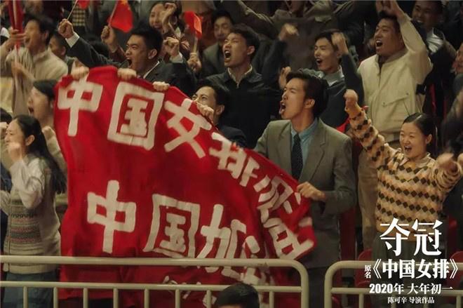 allbet网址:68家影视公司迎大考 2020国庆档能否再创新高? 第9张