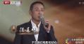 第十屆北影節啟動式 陳道明寄語中國電影