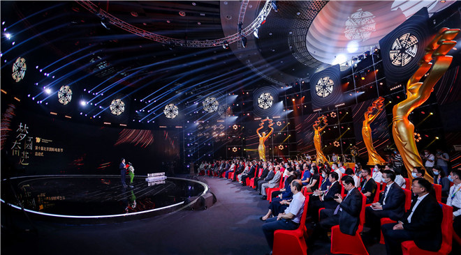 它來了!第十屆北京國際電影節啟動,有何亮點?