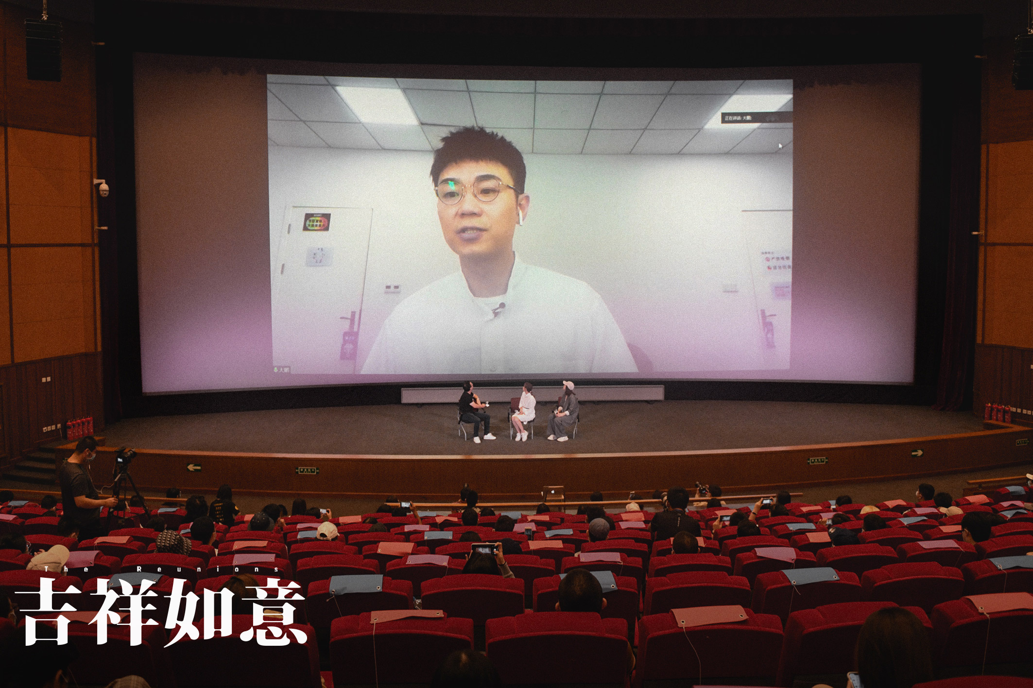 皇冠足球:大鹏《吉祥如意》北影节展映 探讨中国家庭引共识
