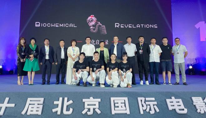 电影《731》发布概念海报 张家辉王俊凯重磅加盟