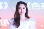 《灭狐行动》10月开机 娄艺潇饰缉毒警挑战打戏