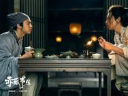 《赤狐书生》曝友情特辑 李现陈立农片场欢乐尬舞