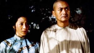 周游电影:七夕与中国式示爱 最精彩的案例是《卧虎藏龙》?