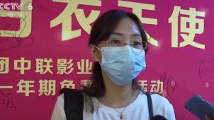 河北省援鄂医务人员受邀免费观影一年 共同观看电影《八佰》