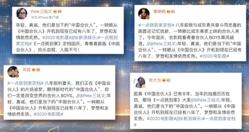 皇冠官网平台:《一点就抵家》引期待 刘昊然的标签不只是