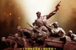 緬懷英雄 特別策劃《光影里的抗戰》8.31開播