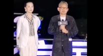 北影節創投路演 陳國富、鄧超、詠梅送寄語獲獎作品