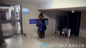 电影《荞麦疯长》发布《背井离乡》MV