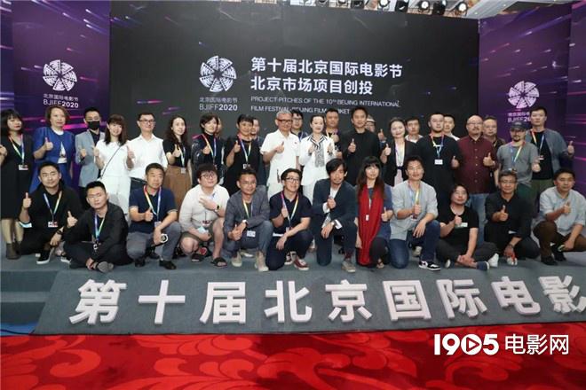 皇冠注册:第十届北影节项目创投揭晓 邓超咏梅pick了他们 第6张