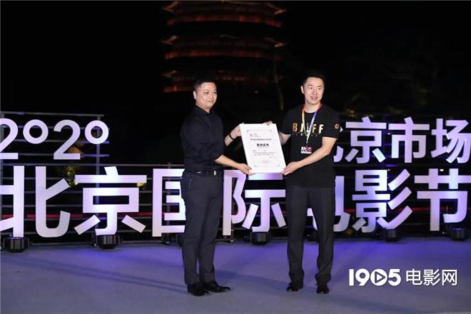 皇冠注册:第十届北影节项目创投揭晓 邓超咏梅pick了他们 第10张