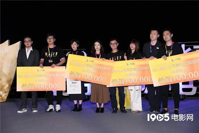 皇冠注册:第十届北影节项目创投揭晓 邓超咏梅pick了他们 第7张