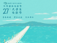 大影节邀是枝裕和开讲 《风平浪静》等佳片获推
