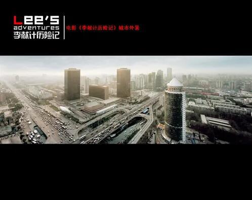 皇冠注册:《落难地球2》之前,导演郭帆先干了一件大事! 第18张