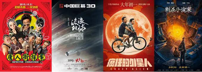 皇冠注册:《落难地球2》之前,导演郭帆先干了一件大事! 第11张