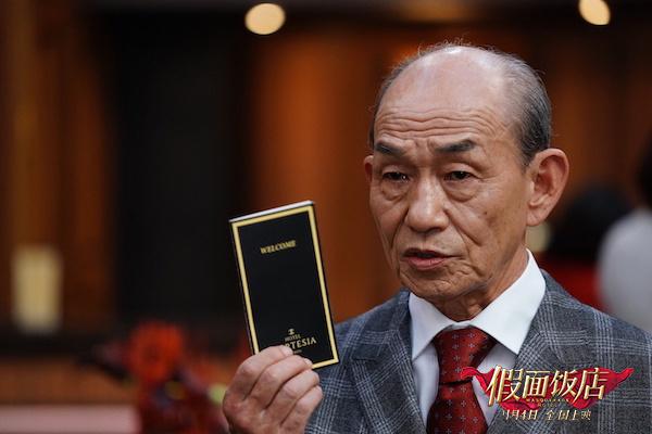 东野圭吾小说改编 电影《假面饭店》9月4日上映
