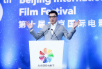 """由中国电影博物馆和中国电影家协会联合承办的第十届北京国际电影节""""探寻电影之美高峰论坛""""于8月26日(星期三上午9:30-12:00)在雁栖湖国际会展中心大宴会厅举办,主题为""""当下电影面临的机遇与挑战""""。  """