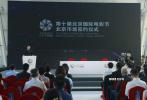 8月28日,第十屆北京國際電影節北京市場簽約儀式在北京電視臺舉行。北京市委常委、宣傳部部長、第十屆北京國際電影節組委會常務副主席杜飛進,北京市委宣傳部副部長,北京廣播電視臺黨組書記、臺長,第十屆北京國際電影節組委會副主席、秘書長余俊生,北京市委宣傳部副部長、北京市電影局局長,第十屆北京國際電影節組委會副主席、秘書長王杰群等領導一同出席簽約儀式。